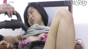 Raw plowing hard accompanied by shaved asian babe