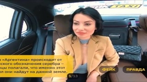 'Rusian Taxi Driver Play Pervert Game With gorgeous slut Wife'